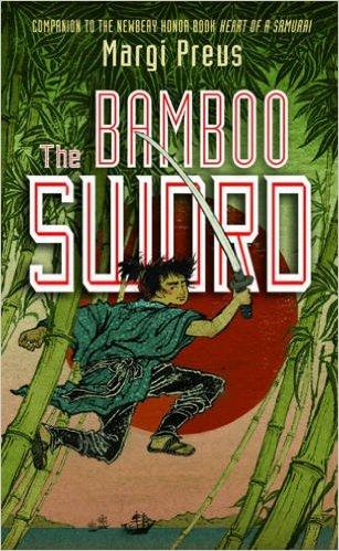bamboo sword.jpg